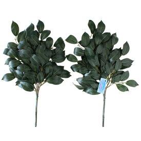 榊 造花 お榊 中 約44cm 一対 (サカキ さかき) 神棚用 花器固定用スポンジ付き CT触媒