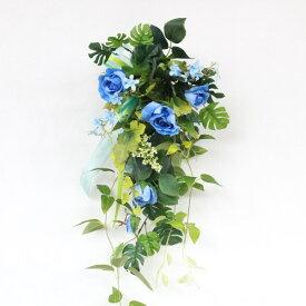 造花 ブルーローズとベリーの壁掛け【父の日特集】 シルクフラワー CT触媒