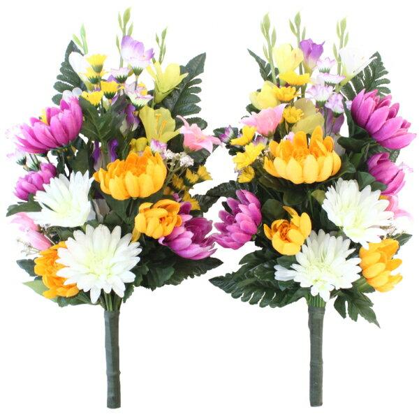 造花 仏花 菊 の 花束 一対 CT触媒 シルクフラワー お彼岸 お盆 お仏壇 お墓 花 お供え