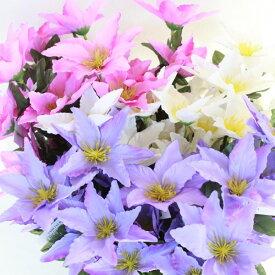 クレマチススプレー2990 色アソート24本組【造花 シルクフラワー】
