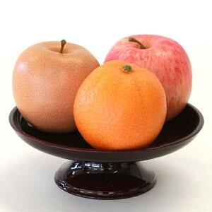 お供え 果物3点セット 器付き フルーツ 模型 フェイク サンプル りんご オレンジ 梨 ブドウ