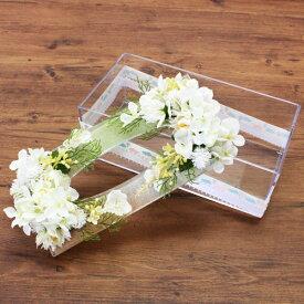 造花 花のクリスタルティッシュケース アジサイとクロッカス シルクフラワー CT触媒