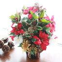 造花 赤いポインセチアとクリスマスホーリーのアレンジ CT触媒 クリスマス