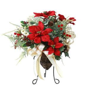 造花赤いポインセチアとグリーンのスタンド型クリスマスアレンジCT触媒クリスマス