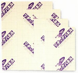 【ARTE】リタックパネルBP-7RNP-A0【メーカー直送代引不可】【時間帯指定不可】】【壁掛け パネル】【ウェルカムボード ポスター 絵画 写真 POP 作品 模型 メニュー ディスプレイ】【文化祭 展