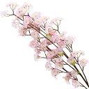 桜 造花 桜の大枝 105cm 桜 枝 さくら 木 造花 M 3842 ディスプレイ 撮影 【あす楽対応】