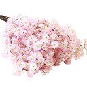 桜 造花 桜の大枝 105cm 12本入 桜 枝 さくら 木 造花 M 3842 ディスプレイ 撮影 【あす楽対応】