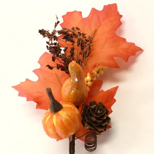 造花パンプキンピックVD6610ハロウィンスプレー単品かぼちゃ実ものシルクフラワー