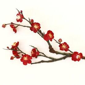 梅 スプレー VE-6710 うめ 単品 造花 シルクフラワー