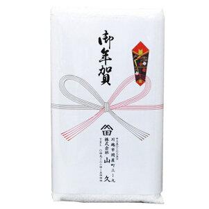 送料無料!中国産のし名入れ付進物タオル50枚セット
