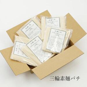 そうめんバチ 【250g×5袋 1,250g 段ボール入り CC-30】 三輪素麺バチ 希少 乾麺