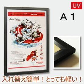 ポスターフレーム A1 (594x841mm) アルミ製 ブラック 黒 UVカットペット板仕様