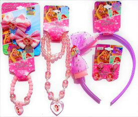 Disney ディズニープリンセス アリエル リトルマーメイド 子供用 アクセサリーセット キッズ カチューシャ イヤリング ネックレス ブレスレット おしゃれセット