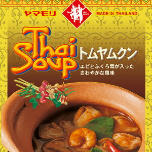 【 公式 P10倍 ケース購入でお得 】 ヤマモリ トムヤムクン(30個) | レトルトスープ スープ レトルト食品 スパイス thai 激辛 辛口 まとめ買い タイフード スープ