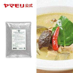 ヤマモリ公式の業務用商品です。【公式 業務用】タイグリーンカレーソース 500g | ヤマモリ タイ料理 調味料 大容量 グリーンカレー 簡単調理