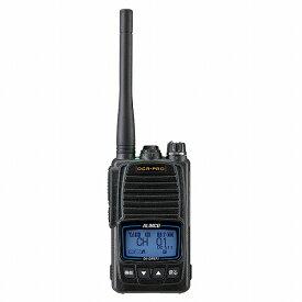 アルインコ(ALINCO) DJ-DPS71KB(EBP-99 3200mAhバッテリー付属 厚型) 5W デジタル30ch (351MHz) ハンディトランシーバー