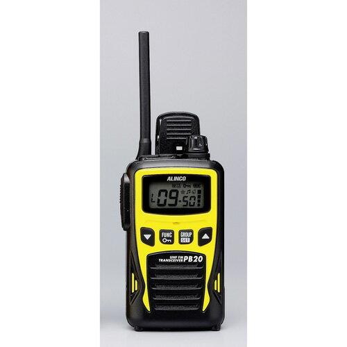 DJ-PB20-Y(イエロー) 20ch 防沫型 特定小電力トランシーバー アルインコ(ALINCO)