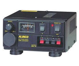 アルインコ(ALINCO) DM-305MV Max 5A 無線機器用安定化電源器