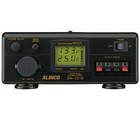 アルインコ(ALINCO) DM-331D Max 30A PSE規格適合安定化電源器