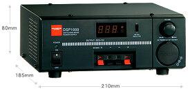ダイヤモンドアンテナ(第一電波工業) DSP1000 連続10A スイッチングモード直流安定化電源
