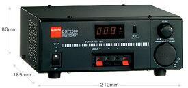 ダイヤモンドアンテナ(第一電波工業) DSP2000 連続20A スイッチングモード直流安定化電源