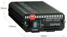 ダイヤモンドアンテナ(第一電波工業) DSP500 連続5A スイッチングモード直流安定化電源