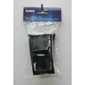 アルインコ(ALINCO) EHC-70 ハードケース DJ-DPS71,DJ-DPS70用