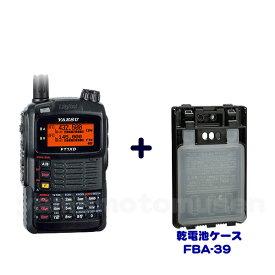 ヤエス(八重洲無線) FT1XD C4FM FDMA 144/430MHz デュアルバンド D/A(デジタル/アナログ)トランシーバー + FBA-39 セット