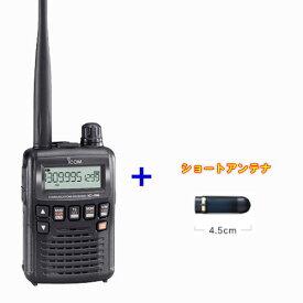 アイコム(ICOM) IC-R6 ブラック エアバンドスペシャル miniアンテナサービス中!