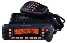スタンダード(STANDARD) FT-7900H YSKパッケージ 144/430MHzデュアルバンド FM50/45W トランシーバー