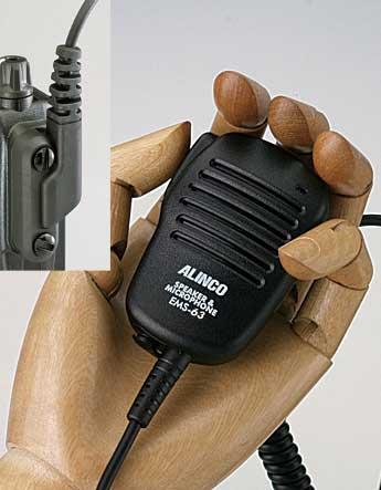 アルインコ(ALINCO) EMS-66 DJ-DP10用スピーカーマイク