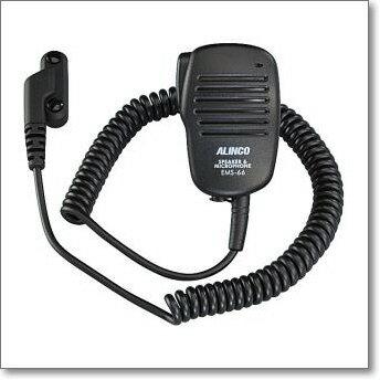 アルインコ(ALINCO) EMS-66 スピーカーマイク