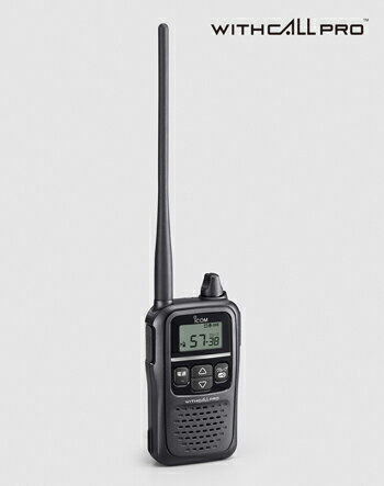 アイコム(ICOM) IC-4188D 同時通話・中継通話・交互通話すべてに対応