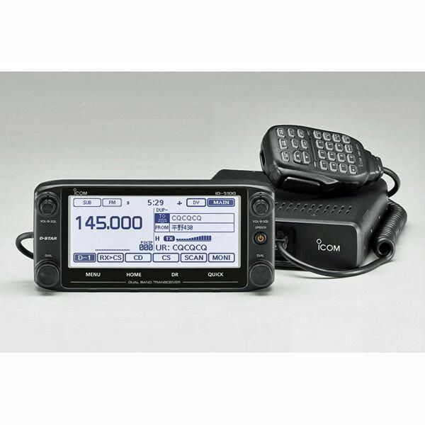 アイコム(ICOM) ID-5100D 144/430MHz デュアルバンド デジタル50Wトランシーバー