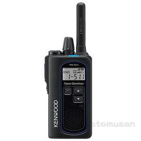 ケンウッド(KENWOOD) TPZ-D510 ハイパワー・デジタルトランシーバー(資格不要/登録局対応)
