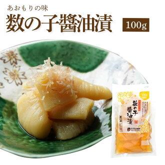 150 g of herring roe soy sauce pickles