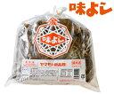 味よし2kg(業務用)【ねぶた漬のヤマモト食品】