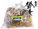 ねぶた松前漬2kg【ねぶた漬のヤマモト食品】【数の子松前漬け】