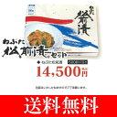 お裾分けセット・ねぶた松前漬(500g×10ヶ)