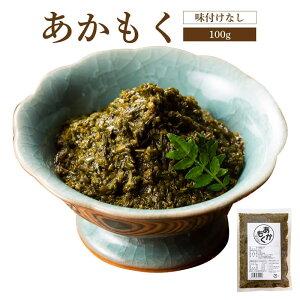 あかもく 40g   ( 海藻 ぎばさ アカモク ギンバソウ ナガモ フコイダン スーパー海藻 スーパーフード ヤマモト食品 )