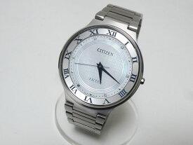 CITIZEN シチズン EXCEED エクシード メンズウォッチ 限定モデル 腕時計 エコドライブ ECO DRIVE Something Blue AR0080-66D 超美品【中古】