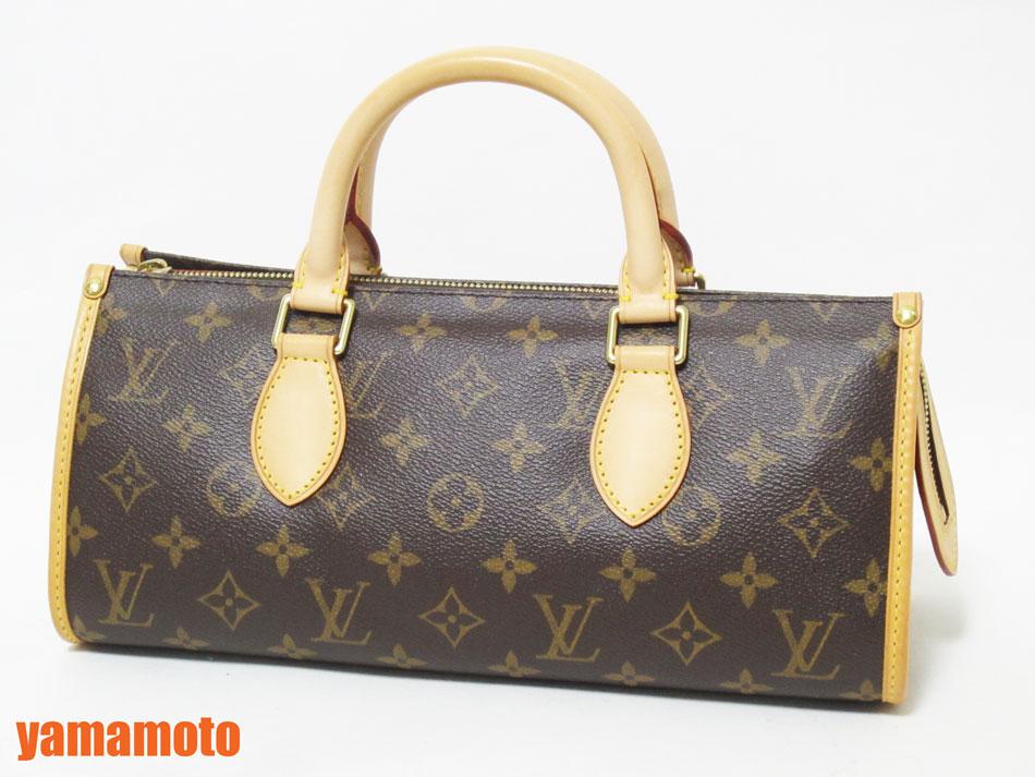 LOUIS VUITTON ルイヴィトン モノグラム ポパンクール ハンドバッグ M40009 美品【中古】