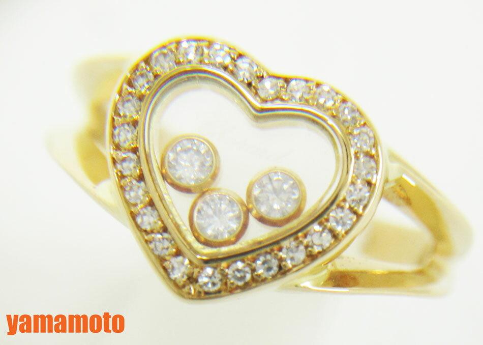 【新品仕上げ済み】chopard ショパール ハッピーダイヤモンド ハート リング 指輪 ダイヤ 750 K18 イエローゴールド YG 9号【中古】