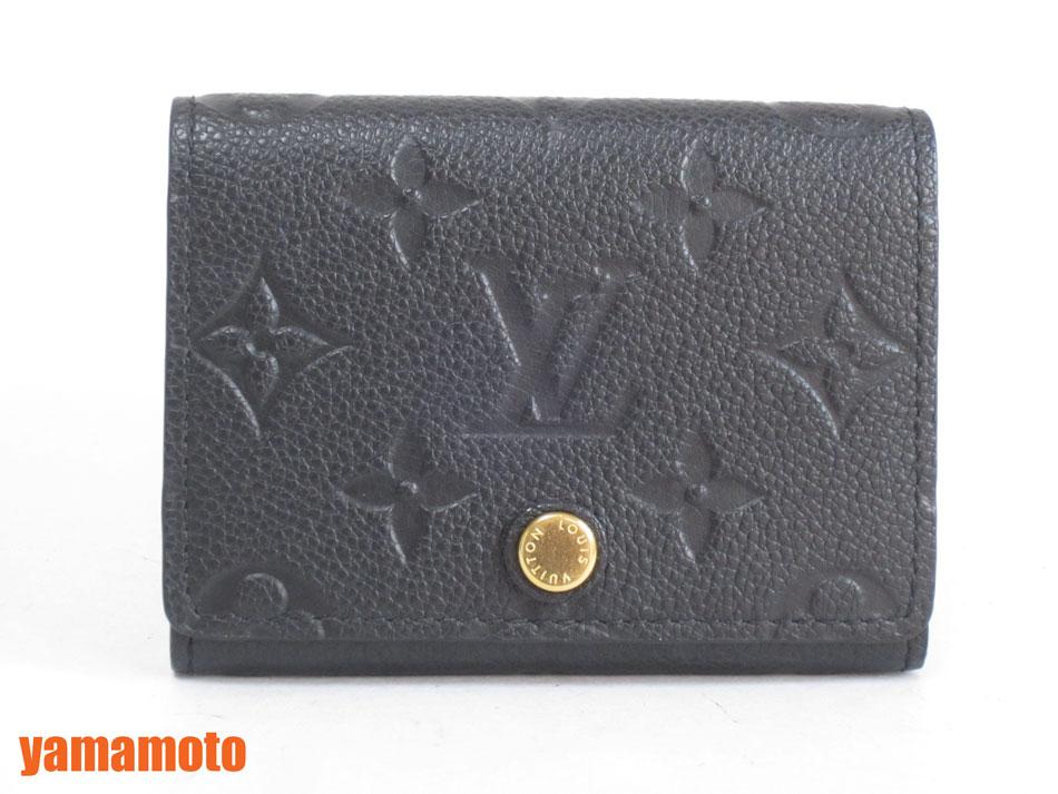 LOUIS VUITTON ルイヴィトン アンプラント カードケース アンウ゛ェロップ・カルトドゥウ゛ィジット M58456 美品【中古】