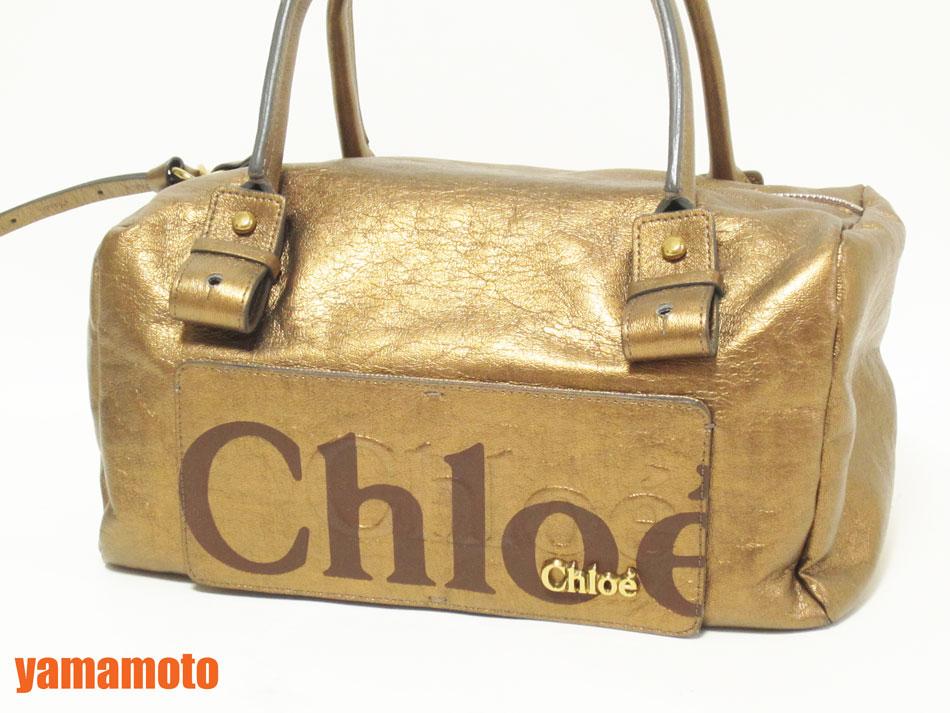 Chloe クロエ ミニボストンバッグ ハンドバッグ エクリプス ブロンズ レザー 美品 【中古】