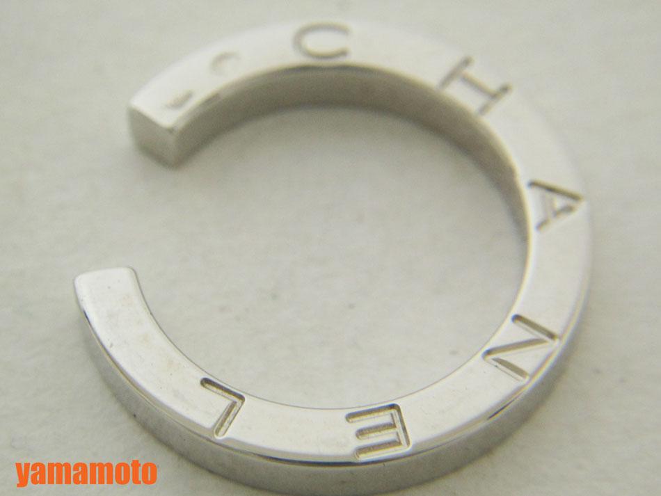 CHANEL シャネル Cシグネチャー リング 指輪 K18 750 WG ホワイトゴールド 8号 美品【中古】