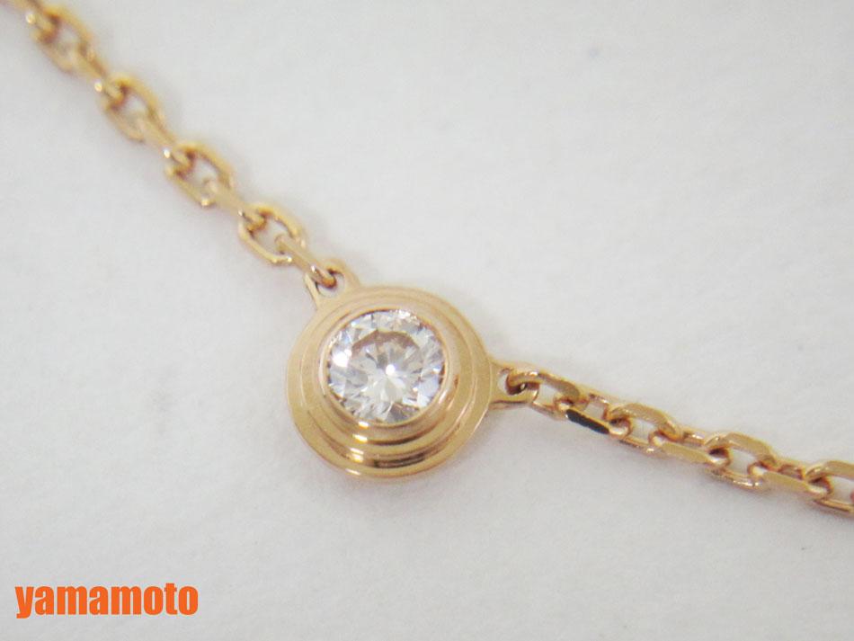 Cartier カルティエ ディアマンレジェ ドゥ ネックレス 750 K18 PG ピンクゴールド ダイヤモンド 【中古】