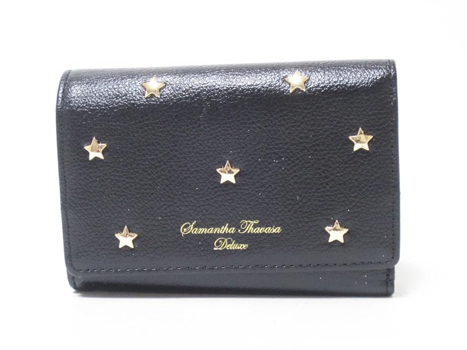 Samantha Thavasa Deluxe サマンサタバサ デラックス スターモチーフ 財布 ブラック レザー 1720255212 3年保証付き 新品【中古】