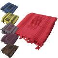 シュマーグ(アラブ式スカーフ)後染め全6色