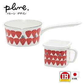 【送料無料】プルーン ホーローキッチンセットC(代引き不可商品)